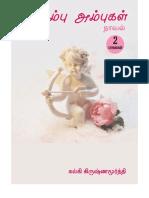 Arumbu_Ambugal.pdf