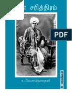 En_Sariththiram.pdf