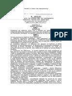 N2472ProsopikaDedomena.pdf