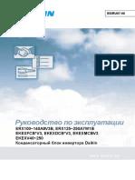 SM_ESIRU07-08_ERX100_140A8V3B, ERX125_250A7W1B_EKEXFCBV3, EKEXDCBV3, EKEXMCBV3.pdf