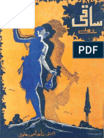 Saqi July 1938