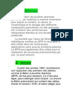 مستند Microsoft Word جديد