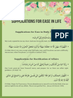 AIWF-eCards-Supplications for Ease in Life