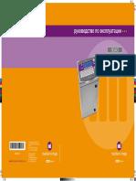 9040- User Manual - ru.pdf