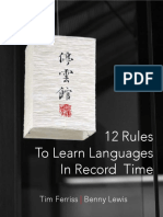 -----12-rules-to-learn-languages-in-record-time.pdf