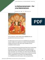 Sri Vishnu Sahasranamam – for Each Janma Nakshatram – Anudinam.org