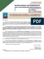 i Hg f Autumn 2018 Applicationform