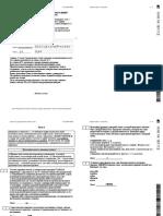 Русский язык , вариант 23.pdf