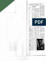 panfletos Hiroshi Shimizu