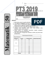 ppt f2 br.docx