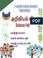 Banner Sains Fair