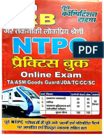 youth NTPC practice set.pdf