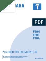 Yamaha_F50HET, F60FET, F70AET.pdf
