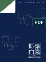 WB-2018-Japon-English.pdf