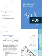 National Institute of Korean Language (English).pdf
