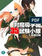 [KKLR&HS] Taimadou Gakuen 35 Shiken Shoutai Volumen 1(v02).pdf