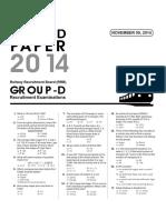 Arihant-railwaygroupd Solvedpaper Reexam2-2014- English. CB1198675309