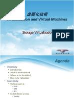 Storage Virtualization.pptx
