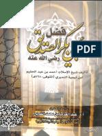 Fadayl Abi Bakr Sedik