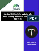 Enhanced Operational Guidelines English (1)