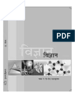 NCERT-Hindi-Class-10-Science.pdf