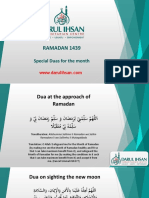 Ramadan Special Duas