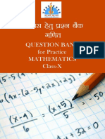 10th Maths Q.B. Final With Cover Page