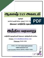 6 to 12 history - Akash tettnpsc.pdf