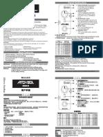 Mooer Pitch Box-Manual.pdf