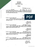 ਮਹਾਰਾਜ ਅਗਰਸੈਨ ਜੈਯੰਤੀ ਗਜ਼ਟਿਡ ਛੁੱਟੀ.pdf