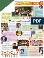 p18311258a.PDF