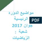 sujet_math_principale.pdf