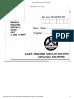 SPM English Trial Kelantan P2 2017