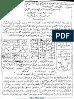346613199-التابوت-الاسود-مخطوط-pdf.pdf