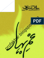Gham-e-Bahar