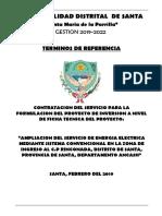 Tdr- Ayd Pampa La Grama