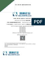 CCNA 200-125 08.01.2019- p3.pdf