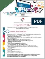 Obaveštenje-za-kandidate-SAJT-Specijalističke-informatičke-obuke.pdf