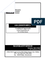 Combined Approach (History)
