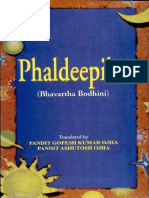 382304888-Phaldeepika-Bhavartha-Bodhini-PDF (1).pdf