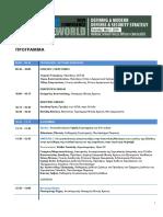 Exposec-Defenseworld 2019 - Agenda_GR