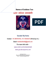 108 Names of Goddess Tara [श्री तारा अष्टोत्तर शतनामावली]