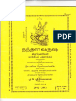 Panchangam-Nandana_Varusham.pdf