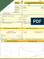 Formulaire CCP.pdf