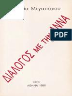 Αμαλία Μεγαπάνου (1988) - Διάλογος με την Άννα.pdf
