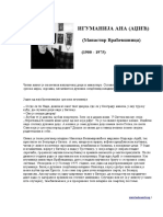 igumanija_ana.pdf