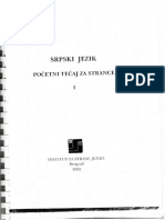 Srpski.pdf