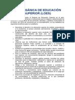 ley_org_nica_de_educaci_n_superior_ok_1448318135.docx
