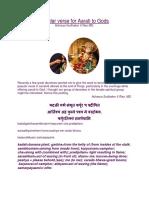 Popular Verse for Aarati to Gods