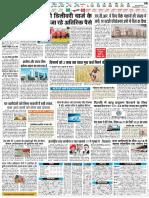 Himachal-Main-Himachal-Main-page-9.pdf